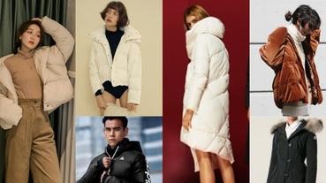 【保暖過冬必備】2019 羽絨外套必買推薦清單:運動、日系、韓系、高端...各種風格款式全搜羅!