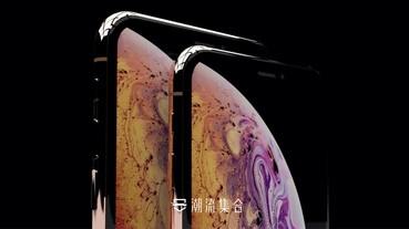 Apple 將推出iPhone XS !? 非官方廣告概念影片釋出!