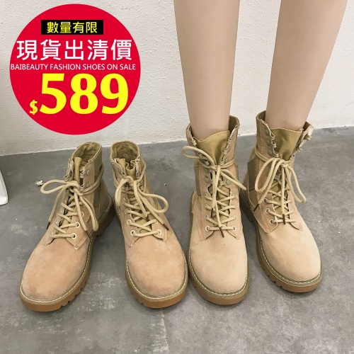 wa6558英倫風復古拼接馬丁短靴顏色:卡其短筒/高筒尺寸:35-39