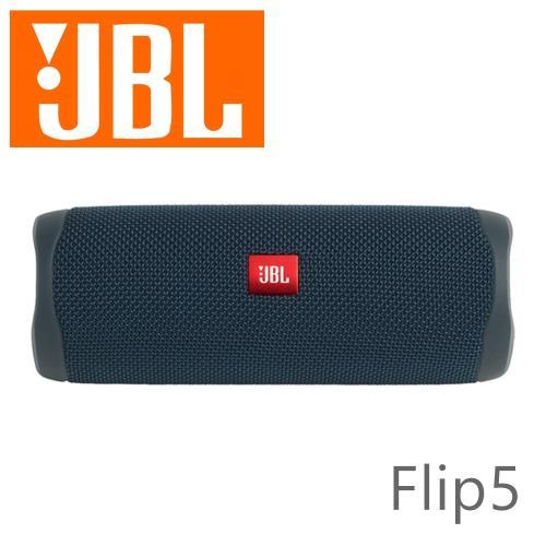 藍芽喇叭推薦2 :JBL Flip5