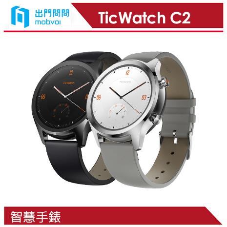 Mobvoi 出門問問 TicWatch C2 1.3吋 SmartWatch 智慧手錶 20mm星光銀
