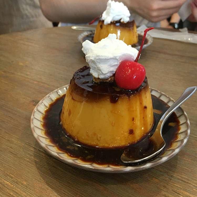 ユーザーが投稿したプリンの写真 - 実際訪問したユーザーが直接撮影して投稿した新宿カフェオールシーズンズ コーヒーの写真