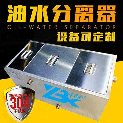 不銹鋼三級隔油池成品小型餐飲飯店廚房油水分離器埋地式商用大型