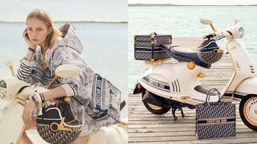 Dior與Vespa偉士牌破天荒合作!沒錢買機車也要搶那一頂老花安全帽