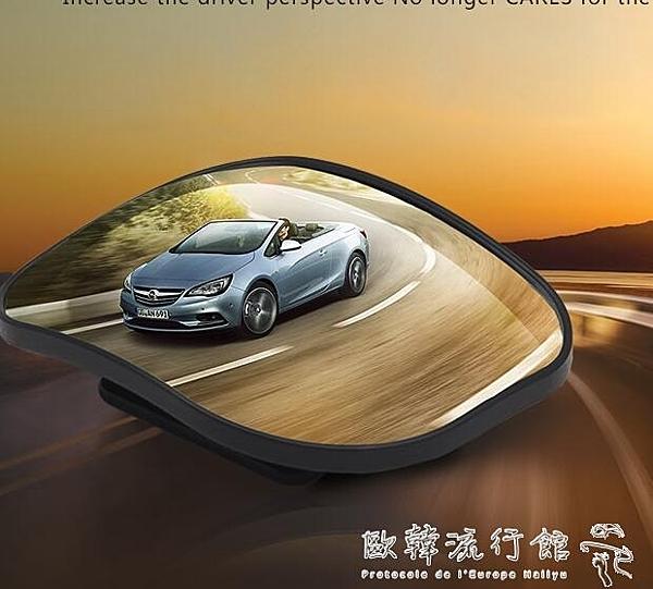 汽車倒車神器後視鏡小圓鏡子到車前後輪小車盲區輔助高清防雨方鏡