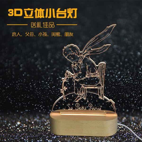 DIY北歐創意禮品台燈3D小王子的玫瑰花小夜燈木質LED燈企業定制 小明同學