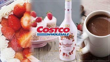 Costco好市多行家必買熱門美食TOP10!胡麻醬、草莓奶酒成最新網紅!