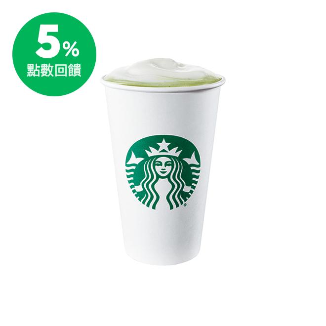 使用日本優質抹茶粉及鮮奶調製,馥郁茶香及滑順口感,是暢銷熱賣品項之一。 商品內容: 大杯(G)、熱飲、16oz。 使用說明: 1.本商品電子兌換憑證係由星巴克提供服務。 2.本商品電子兌換憑證僅限台灣