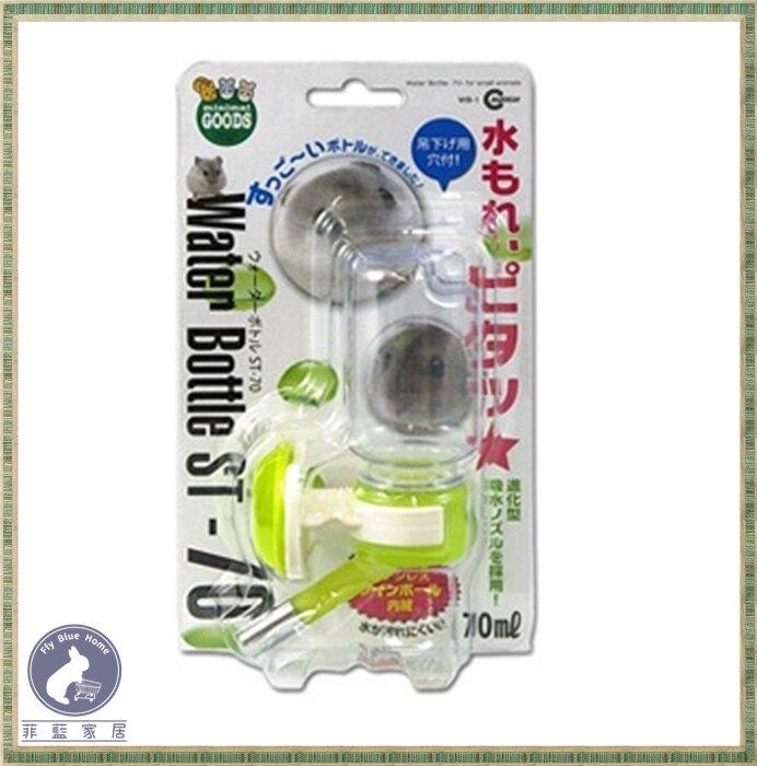 【菲藍家居】日本Marukan 雙鋼珠飲水器(WB-1)70ml 倉鼠 楓葉鼠 滾珠瓶 飲水器 喝水器 水瓶。人氣店家菲藍家居的鼠鼠專區有最棒的商品。快到日本NO.1的Rakuten樂天市場的安全環境