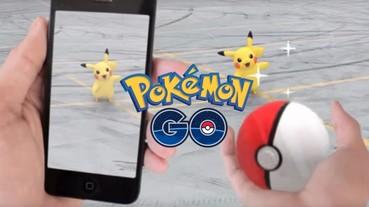 《Pokémon GO》日本開放有望!遊戲執行長表示中國、南韓困難重重
