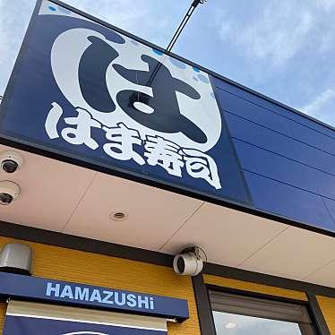 はま寿司 港区新川店のundefinedに実際訪問訪問したユーザーunknownさんが新しく投稿した新着口コミの写真