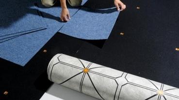 一摔倒立刻幫你求救的智能地毯 Sens Floor