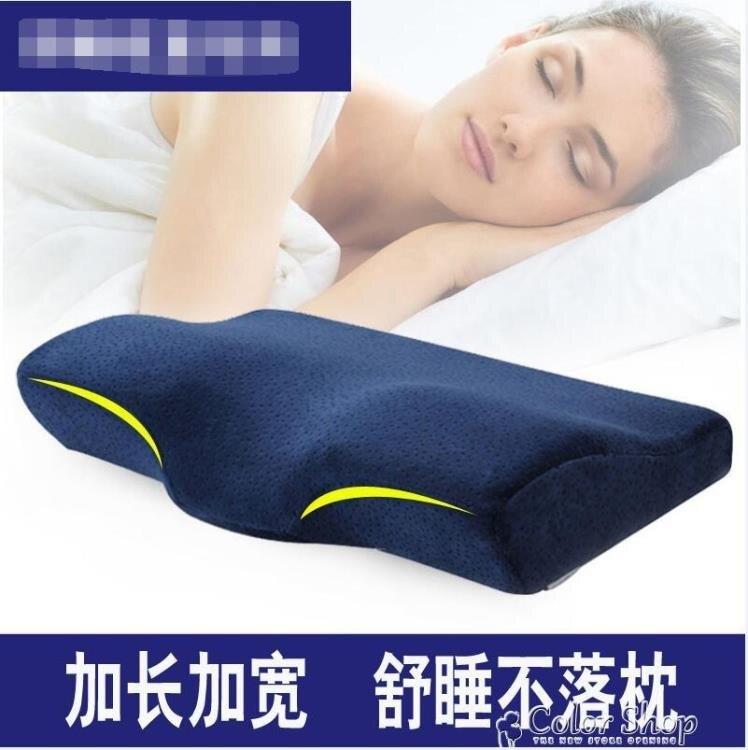 記憶枕護頸椎枕頭頸椎修復專用睡覺整頭防落枕止鼾老年人助眠枕頭 color shop YYP