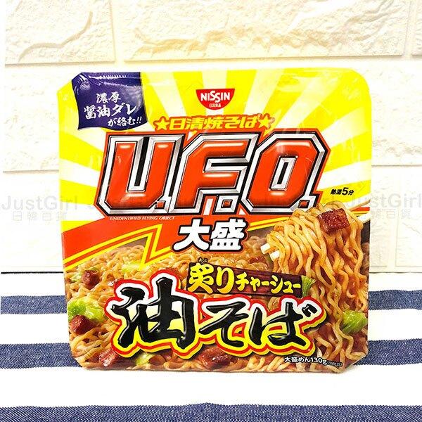 日清 UFO 大盛燒肉炒麵 乾泡麵 碗麵 食品 日本製造進口 JustGirl
