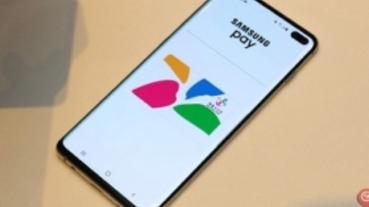 Samsung Pay 整合悠遊卡 三月下旬正式上線
