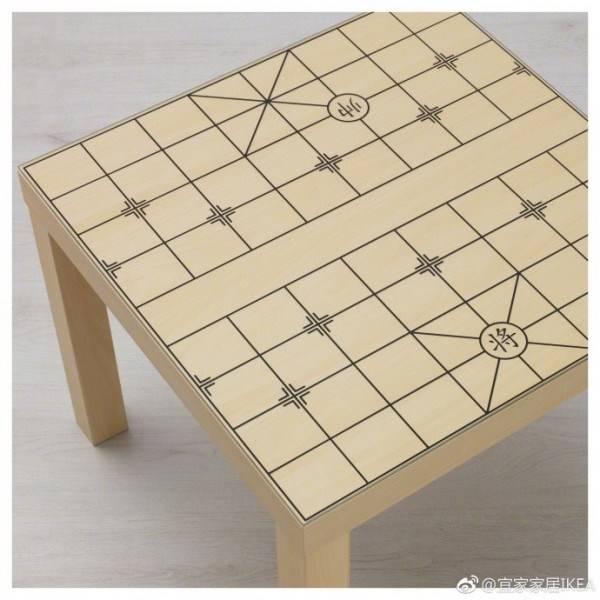 ▲奇葩!IKEA象棋桌長這樣,網酸:「誰設計的拉出去槍斃!」(圖/翻攝自 IKEA 微博)
