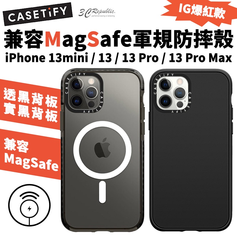 Casetify 軍規防摔 磁吸殼 保護殼 手機殼 MagSafe 無線充電 適用於iPhone13 pro max