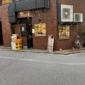 実際訪問したユーザーが直接撮影して投稿した西新宿ラーメン専門店はな火屋の写真