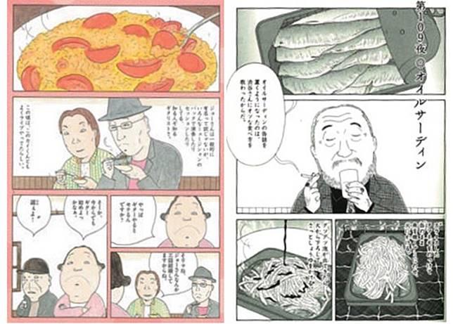安倍夜郎的《深夜食堂》漫畫中,每一集的美食都是那麼吸引!(互聯網)