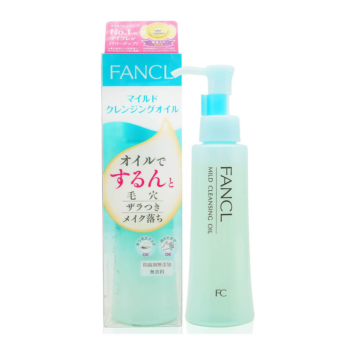 FANCL 芳珂 MCO速淨卸粧液 卸妝油 120ml 現貨【SP嚴選家】