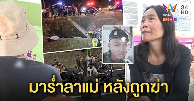 โจ๋ถูกหินทุบหัวตาย สุดเฮี้ยนโผล่ลาแม่ เพื่อนแฉสุดอำมหิต ถูกฆ่าต่อหน้าตำรวจ (คลิป)