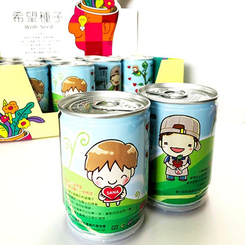訂購100罐以上即可擁有客製化魔豆植栽, 創造專屬於您生生不息的企業形象。