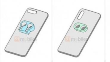小米專利顯示將推出反向無線充電的產品