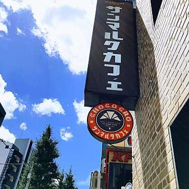 サンマルクカフェ 恵比寿駅前店のundefinedに実際訪問訪問したユーザーunknownさんが新しく投稿した新着口コミの写真