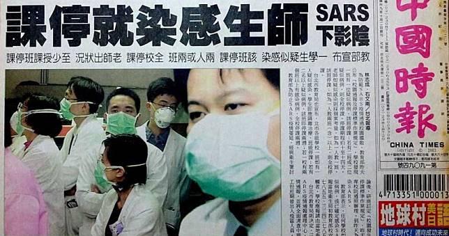 武漢肺炎/台灣首例被批自私 醫師:攻擊排擠會更糟