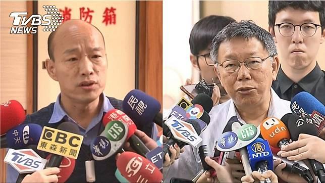 高雄市長韓國瑜(左)、台北市長柯文哲(右)。圖/TVBS資料照