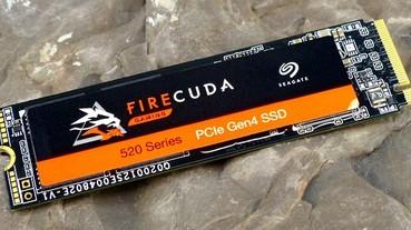 Seagate FireCuda 520 2TB SSD 評測,PCIe 4.0 NVMe 高速讀寫更需 Rescue 資料救援計畫!
