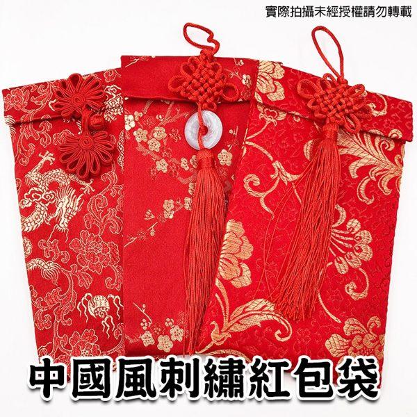 中國風紅包袋n紅包袋 造型紅包袋 紅包n新年 壓歲錢 結婚 禮金n刺繡 中國結 玉環