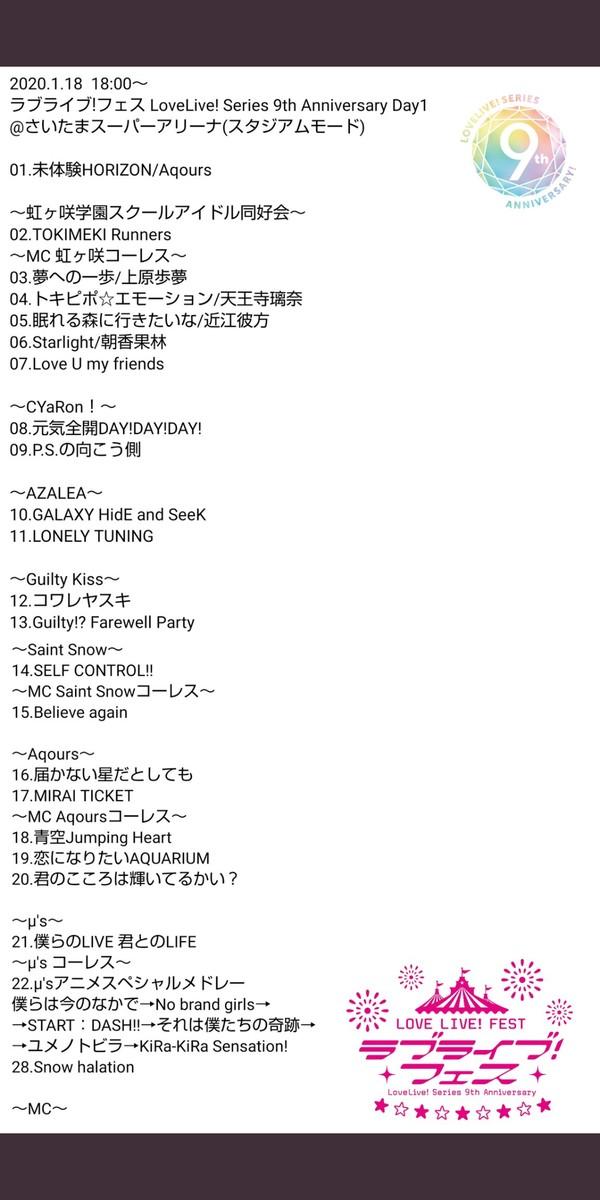Screenshot_20200119-004653.png