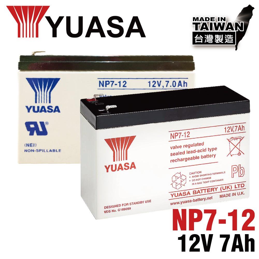 ●超商最多一次寄2顆。●宅配1箱最多8顆,另有賣場12V7Ah小型設備用電精密儀器不漏液、免加電解液、免維護、不需定期均充UPS緊急備用電源設備----------------------------