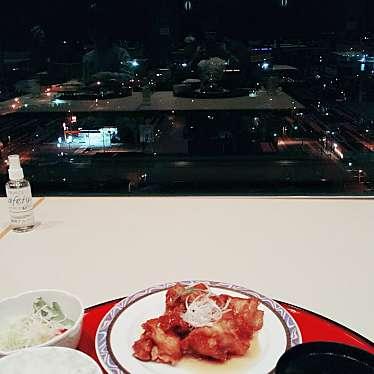 Top of KUSHIROのundefinedに実際訪問訪問したユーザーunknownさんが新しく投稿した新着口コミの写真