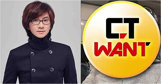林隆璇搭高鐵「超狂防疫裝備」 網笑噴:歐買尬,恥度太高!