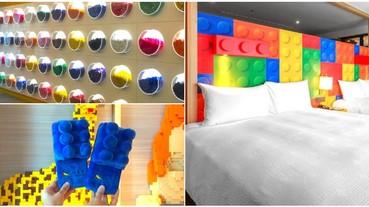 限量 11 間!兆品酒店推出全台首間「積木主題套房」 「積木抱枕、拖鞋」全部都能帶回家!