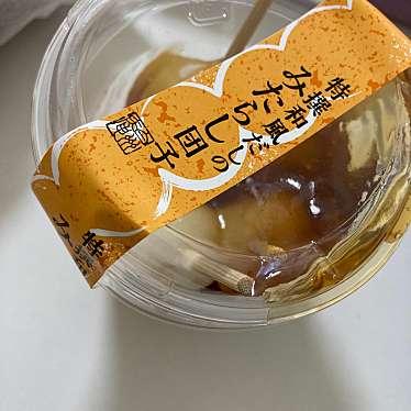 実際訪問したユーザーが直接撮影して投稿した富久町ケーキシャトレーゼ イトーヨーカドー新宿富久店の写真