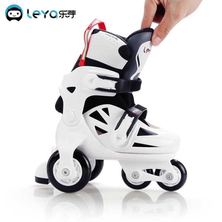 寶寶幼兒童溜冰鞋套裝2-3-6歲初學者小孩童男女雙排 凱斯頓