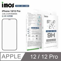 ◎∎ 保護螢幕、防止螢幕刮傷|◎∎ 高達3-5X更好的抗劃傷性|◎∎ 刮痕的可見度降低25%種類:手機保護貼類型:正面保護貼品牌:iMos適用廠牌:Apple蘋果適用系列:iPhone12,iPhon