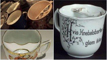 英國古代鬍子哥喝茶隔水神器