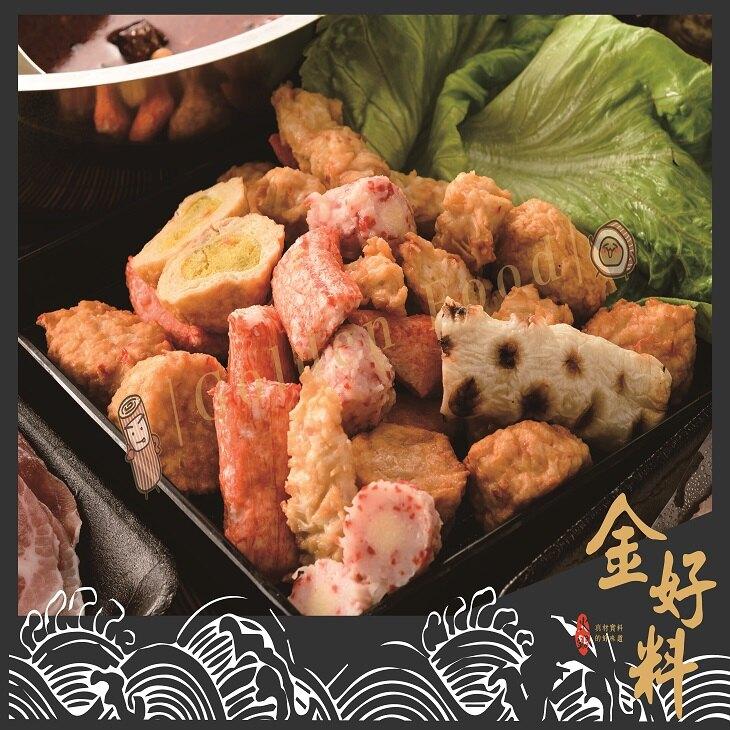 100%日本火鍋料600g+西班牙梅花肉300g+丹麥去皮五花肉300g+特大蛤600g+精選湯底五選一