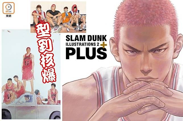 Slam Dunk Illustrations +