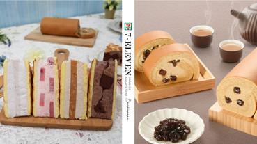 7-11超狂母親節預購!超夯「輕起司芋泥布丁蛋糕」、「亞尼克限定珍奶生乳捲」開賣啦~