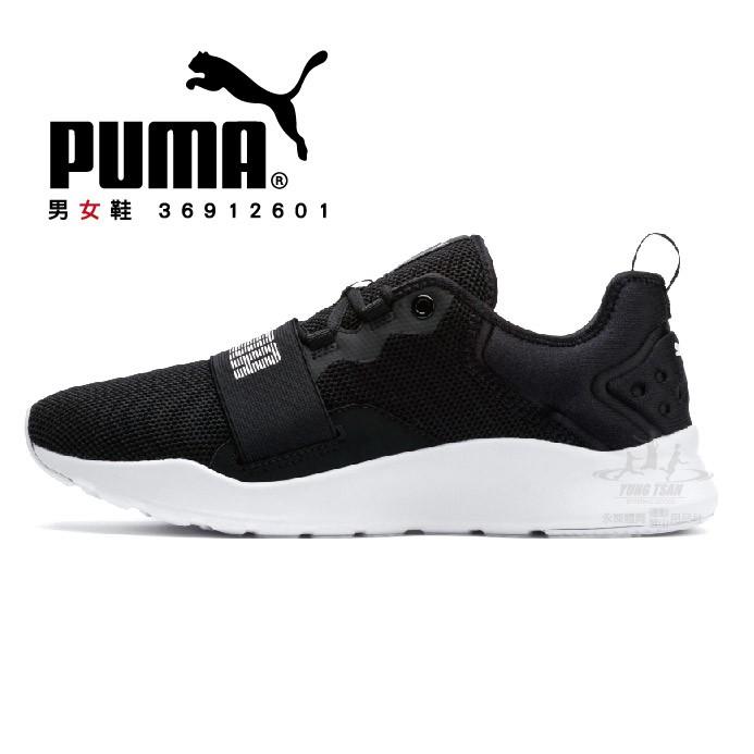 Puma 休閒鞋 Wired Pro 運動 輕量 透氣 舒適 球鞋 穿搭 黑 白 男鞋 女鞋 36912601