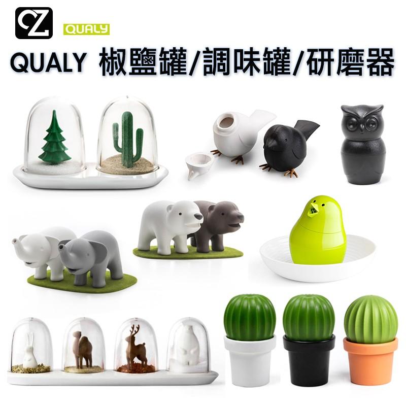 產品名稱 : QUALY 仙人掌研磨器 顏色 : 黑/白 尺寸 : 直徑55 x 高94 mm 材質 : ABS+GreenABS 品牌國家 : 泰國 製造產地 : 泰國 --------------