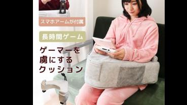 量身訂作的3C抱枕…還附零食口袋