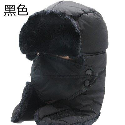 面罩 冬季騎行面罩護臉加厚保暖護耳罩防風防寒電動車摩托車擋風帽男女