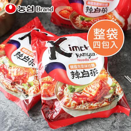 韓國 農心 泡菜味拉麵 (四包入) 480g 泡菜拉麵 泡菜麵 辣白菜 拉麵 泡麵 消夜 韓國泡麵