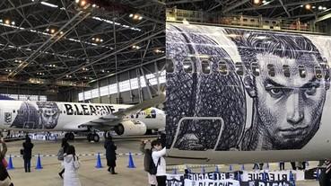 帥到哭!日本廉航邀請《灌籃高手》井上雄彥打造專屬彩繪飛機 機身外觀塗鴉超細膩!